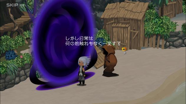 KINGDOM HEARTS Uχ Dark Road imagem de tela 5