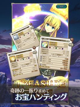 ラストイデア imagem de tela 10