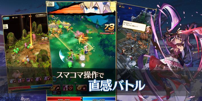 ラストイデア imagem de tela 7