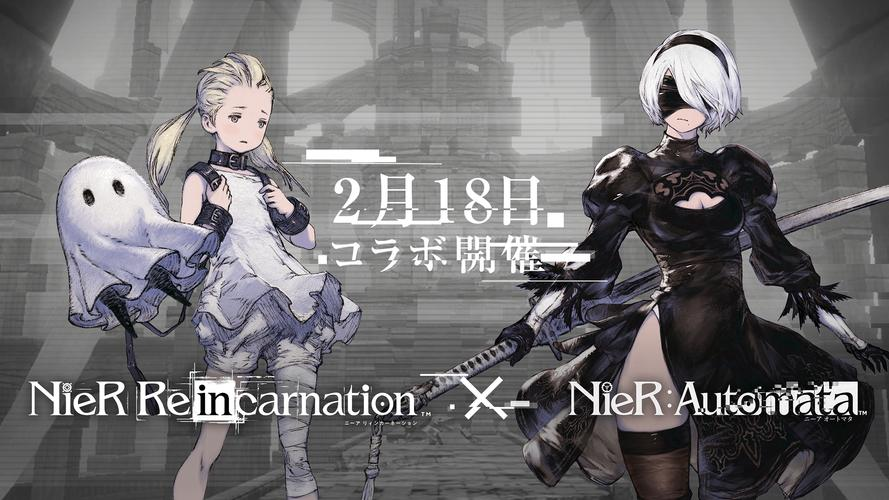 Download NieR Re[in]carnation Apk For Android 2021
