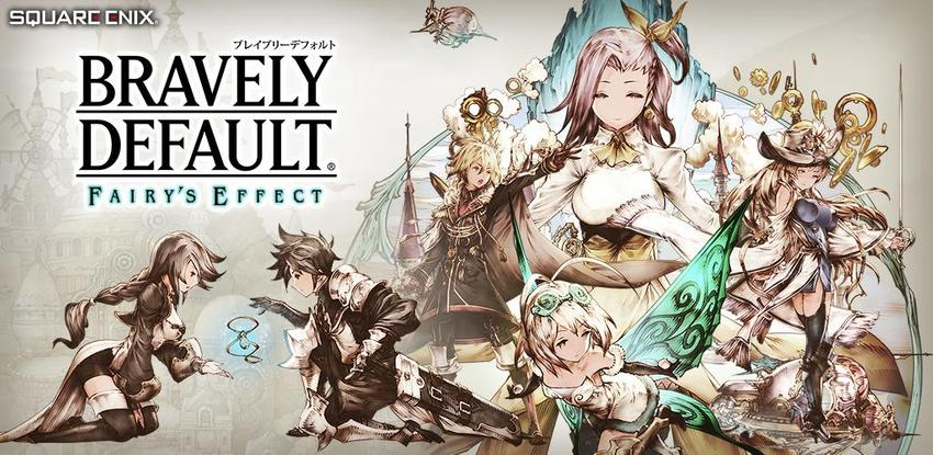 BRAVELY DEFAULT FAIRY'S EFFECT APK