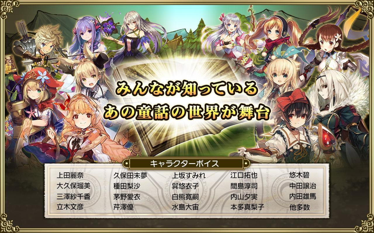 グリムノーツ For Android Apk Download