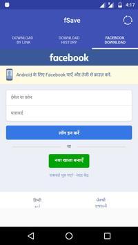 Video Downloader for Facebook : Save Videos -fSave screenshot 5