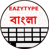 Icona EazyType Bengali Keyboard