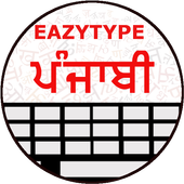 EazyType Punjabi Keyboard Emoji & Stickers Gifs icon