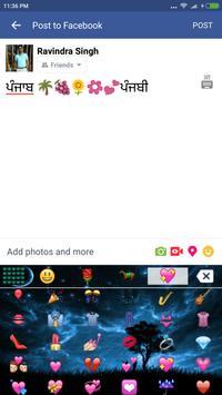 EazyType Punjabi Keyboard Emoji & Stickers Gifs screenshot 4