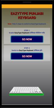 EazyType Punjabi Keyboard Emoji & Stickers Gifs screenshot 7