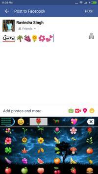 EazyType Punjabi Keyboard Emoji & Stickers Gifs screenshot 3