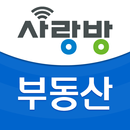 광주 사랑방 부동산 - 광주부동산,광주아파트,광주원룸 APK