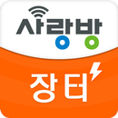 광주 중고용품 - 사랑방 장터 APK