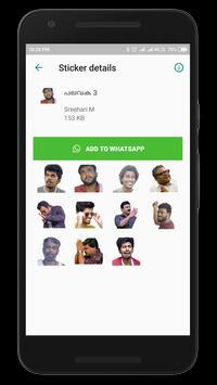 Malayalam Stickers स्क्रीनशॉट 11