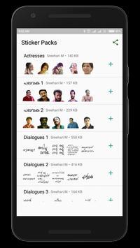 Malayalam Stickers स्क्रीनशॉट 1