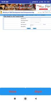 ITI Sanad screenshot 3