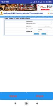ITI Sanad screenshot 4