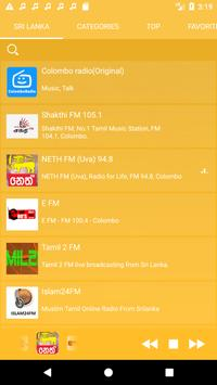 Sri Lankan Radio - Live FM Player screenshot 5