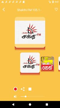 Sri Lankan Radio - Live FM Player screenshot 1