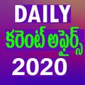 Current Affairs in Telugu 2020