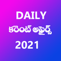 Current Affairs in Telugu 2021