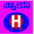 Spoken Hindi in Telugu