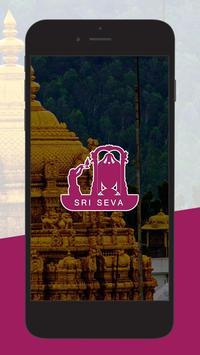 Sri Seva poster