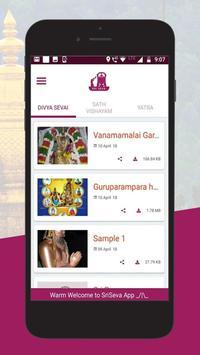 Sri Seva screenshot 2