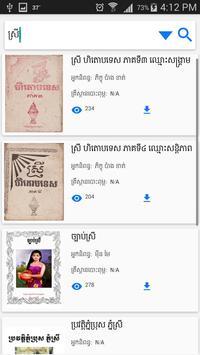 SROMAI Books screenshot 4