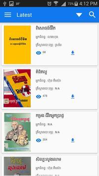 SROMAI Books screenshot 1