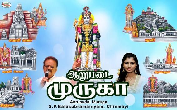 Aarupadai Muruga poster