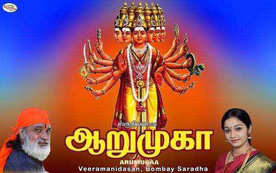 Arumugaa poster
