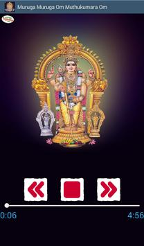 Muruga Muruga Om screenshot 4