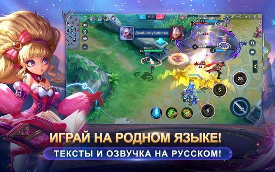 CL:Champions Legion | 5v5 MOBA скриншот 8