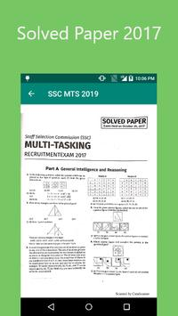 Arihant  SSC MTS Book 2019 screenshot 5