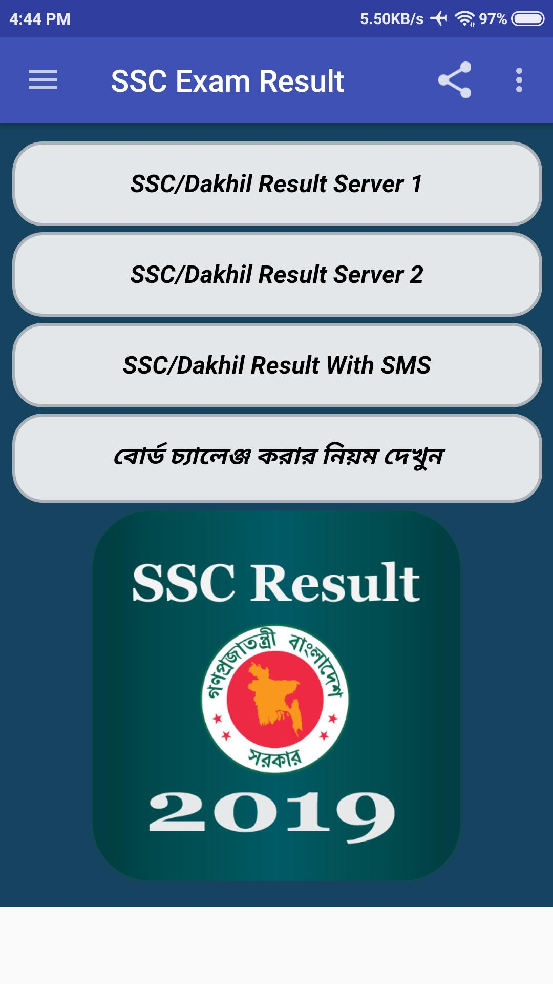 SSC Result 2019 for Android - APK Download