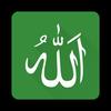 99 Names of Allah アイコン