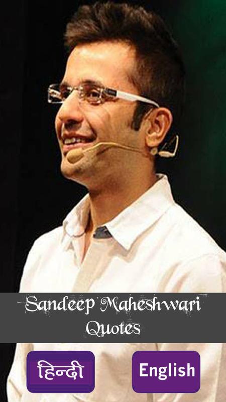 Sandeep Maheshwari Quotes Hindi English For Android Apk Download