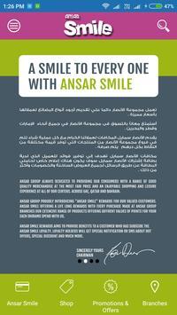 Ansar Smile UAE 海报