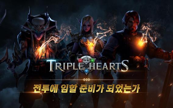 트리플하츠: 세개의 심장 Cartaz