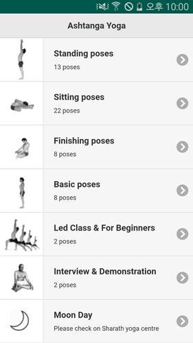Ssro Ashtanga Yoga For Android Apk Download