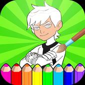 Coloring Book for Ben Ten icon