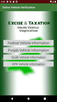 Online Vehicle Verification poster
