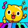 Trẻ em Đàn piano Vui vẻ - Đứa bé Âm nhạc Và Âm biểu tượng