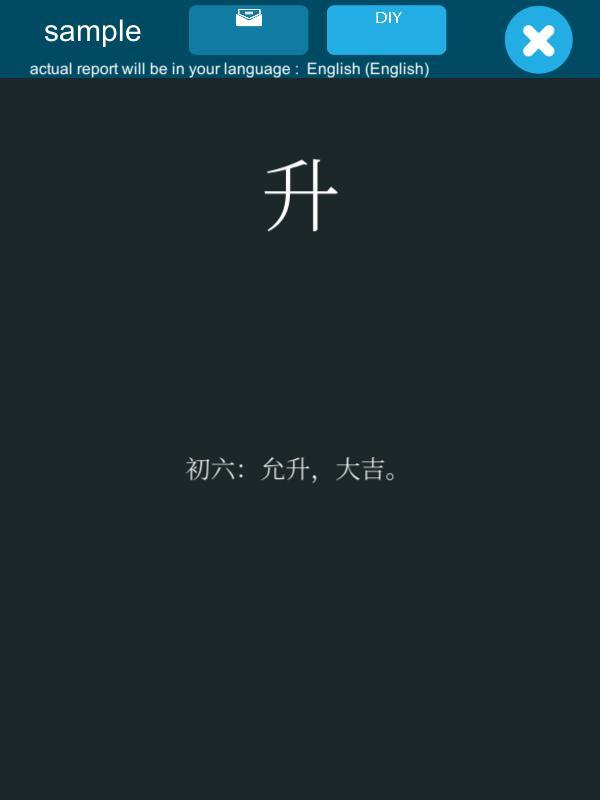 I-Ching DIY poster