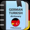 Almanca Türkçe çeviri - Ücretsiz çevrimdışı sözlük アイコン