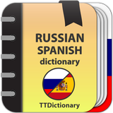 Russian-spanish and Spanish-russian dictionary