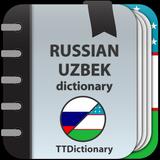 Russian-uzbek dictionary