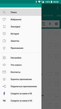 Советская историческая энциклопедия screenshot 6