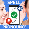 Word Pronunciation & Spell Checker - STT / TTS आइकन