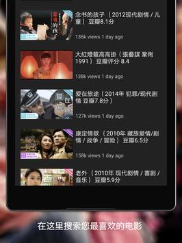 華人電影(國語、普通話),Youtube視頻精選 截圖 3