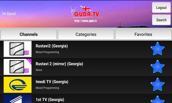 GUDA TV for GoogleTV screenshot 1