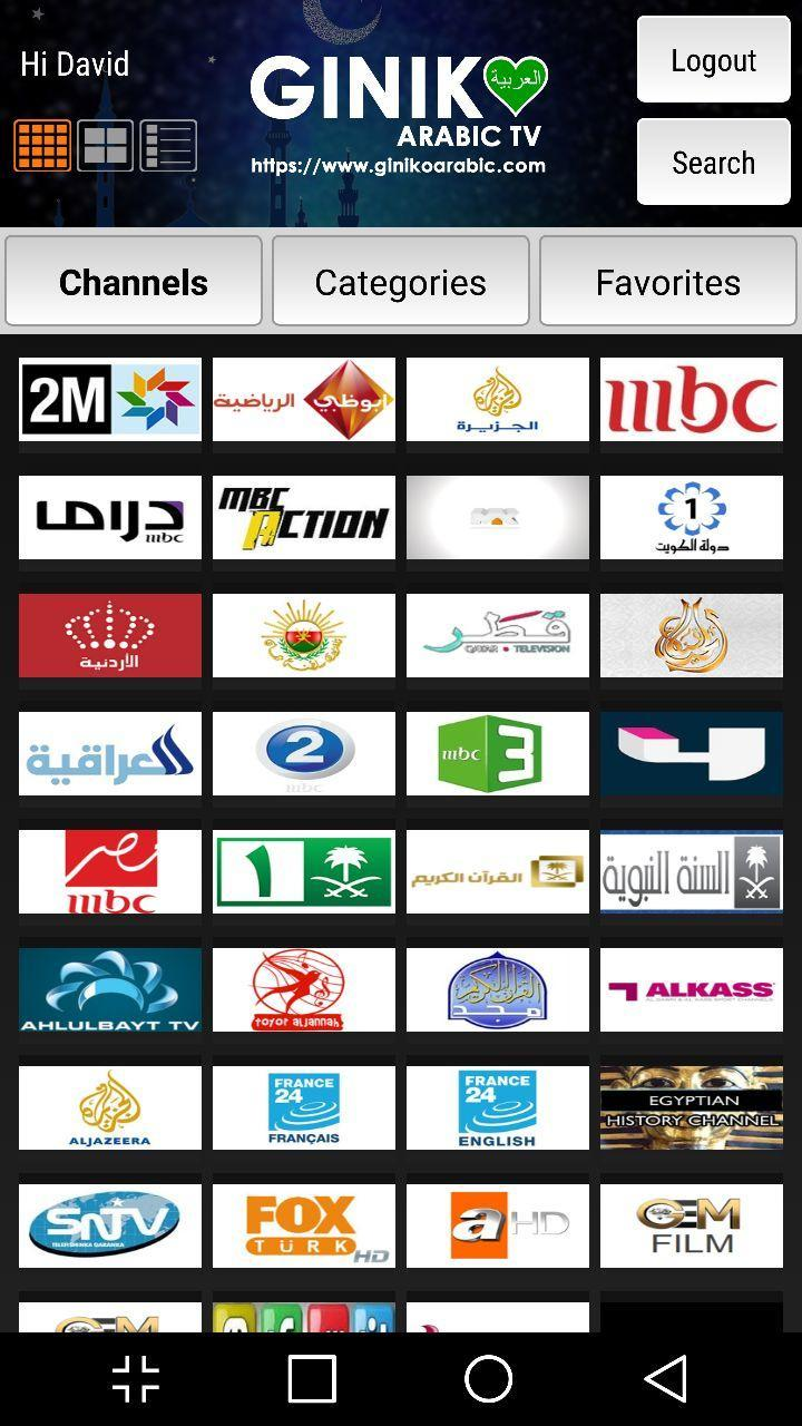 Giniko Arabic TV for Android TV for Android - APK Download